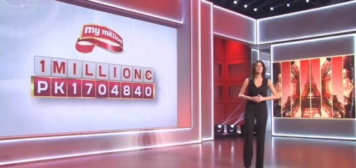 My Million : Un Morbihannais a remporté 1 million d'euros le 11 décembre 2015